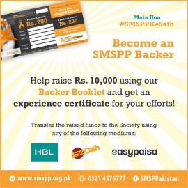Become an SMSPP Backer