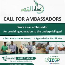 Call for Ambassadors for Dar-ul-Shaur