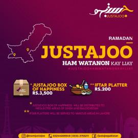 Justajoo Ramadan 2021