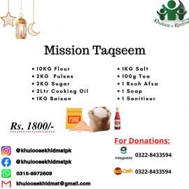 Mission Taqseem