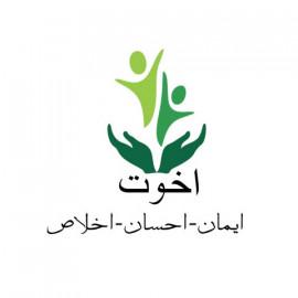 Akhuwat Foundation