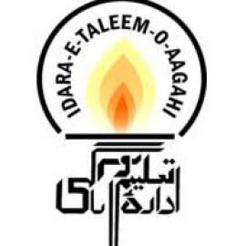 Idara e Taleem o Aagahi